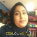 أنا هاجر من مصر 26 سنة عازب(ة) و أبحث عن رجال ل الزواج