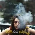 أنا مني من ليبيا 22 سنة عازب(ة) و أبحث عن رجال ل الحب