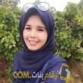 أنا روعة من اليمن 20 سنة عازب(ة) و أبحث عن رجال ل الحب
