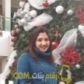 أنا مروى من مصر 32 سنة مطلق(ة) و أبحث عن رجال ل الدردشة