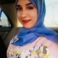 أنا نور هان من الجزائر 25 سنة عازب(ة) و أبحث عن رجال ل التعارف