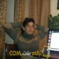 أنا نيرمين من الجزائر 41 سنة مطلق(ة) و أبحث عن رجال ل المتعة