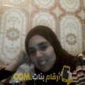 أنا لطيفة من الكويت 40 سنة مطلق(ة) و أبحث عن رجال ل الحب