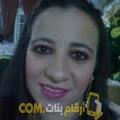 أنا هنادي من قطر 33 سنة مطلق(ة) و أبحث عن رجال ل الزواج