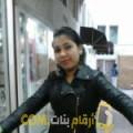 أنا وئام من المغرب 29 سنة عازب(ة) و أبحث عن رجال ل المتعة