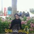 أنا سرية من المغرب 32 سنة مطلق(ة) و أبحث عن رجال ل الزواج