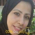 أنا دينة من السعودية 27 سنة عازب(ة) و أبحث عن رجال ل الحب