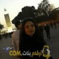 أنا جواهر من البحرين 21 سنة عازب(ة) و أبحث عن رجال ل الصداقة