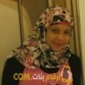 أنا أماني من سوريا 24 سنة عازب(ة) و أبحث عن رجال ل الصداقة