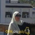 أنا رزان من عمان 36 سنة مطلق(ة) و أبحث عن رجال ل الصداقة