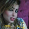 أنا أماني من الأردن 29 سنة عازب(ة) و أبحث عن رجال ل الصداقة