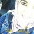 أنا إحسان من المغرب 23 سنة عازب(ة) و أبحث عن رجال ل الحب