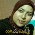أنا مديحة من عمان 25 سنة عازب(ة) و أبحث عن رجال ل الزواج