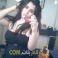 أنا سندس من البحرين 35 سنة مطلق(ة) و أبحث عن رجال ل الزواج