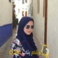 أنا منار من قطر 23 سنة عازب(ة) و أبحث عن رجال ل الحب