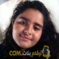 أنا انسة من الجزائر 24 سنة عازب(ة) و أبحث عن رجال ل الحب