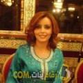 أنا هنودة من المغرب 44 سنة مطلق(ة) و أبحث عن رجال ل الحب