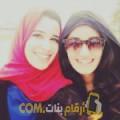 أنا مريم من سوريا 39 سنة مطلق(ة) و أبحث عن رجال ل الزواج