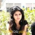 أنا عيدة من فلسطين 28 سنة عازب(ة) و أبحث عن رجال ل الحب