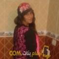 أنا حليمة من العراق 22 سنة عازب(ة) و أبحث عن رجال ل الزواج
