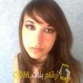 أنا سلوى من قطر 28 سنة عازب(ة) و أبحث عن رجال ل الزواج