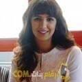 أنا لارة من قطر 25 سنة عازب(ة) و أبحث عن رجال ل الصداقة