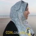 أنا نصيرة من ليبيا 35 سنة مطلق(ة) و أبحث عن رجال ل الحب