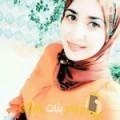 أنا ريهام من الإمارات 28 سنة عازب(ة) و أبحث عن رجال ل الصداقة