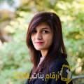 أنا جمانة من لبنان 40 سنة مطلق(ة) و أبحث عن رجال ل الحب