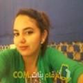 أنا لبنى من قطر 23 سنة عازب(ة) و أبحث عن رجال ل الحب