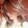 أنا سورية من تونس 24 سنة عازب(ة) و أبحث عن رجال ل الزواج