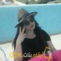 أنا خلود من الكويت 23 سنة عازب(ة) و أبحث عن رجال ل الحب