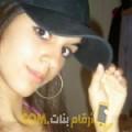 أنا وداد من الإمارات 28 سنة عازب(ة) و أبحث عن رجال ل الحب