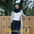 أنا زكية من سوريا 24 سنة عازب(ة) و أبحث عن رجال ل الزواج