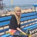 أنا ليلى من المغرب 24 سنة عازب(ة) و أبحث عن رجال ل الصداقة