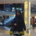 أنا يمنى من تونس 32 سنة مطلق(ة) و أبحث عن رجال ل المتعة