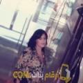 أنا شيمة من العراق 26 سنة عازب(ة) و أبحث عن رجال ل الزواج