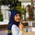 أنا إيمان من المغرب 29 سنة عازب(ة) و أبحث عن رجال ل الزواج
