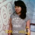 أنا حفصة من قطر 30 سنة عازب(ة) و أبحث عن رجال ل الصداقة