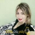 أنا حنين من تونس 24 سنة عازب(ة) و أبحث عن رجال ل الزواج