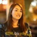 أنا مديحة من الكويت 25 سنة عازب(ة) و أبحث عن رجال ل الدردشة