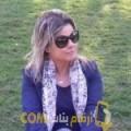 أنا زينة من لبنان 38 سنة مطلق(ة) و أبحث عن رجال ل الدردشة