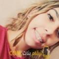 أنا سناء من اليمن 20 سنة عازب(ة) و أبحث عن رجال ل الحب