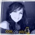 أنا آمل من سوريا 26 سنة عازب(ة) و أبحث عن رجال ل الزواج