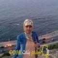 أنا مجدة من فلسطين 46 سنة مطلق(ة) و أبحث عن رجال ل التعارف