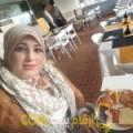 أنا هداية من قطر 40 سنة مطلق(ة) و أبحث عن رجال ل الزواج