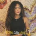 أنا مريم من الإمارات 18 سنة عازب(ة) و أبحث عن رجال ل المتعة