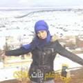 أنا إيناس من الكويت 22 سنة عازب(ة) و أبحث عن رجال ل الحب