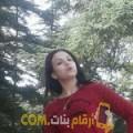 أنا نجمة من الجزائر 28 سنة عازب(ة) و أبحث عن رجال ل الدردشة