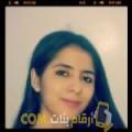 أنا نور من الكويت 29 سنة عازب(ة) و أبحث عن رجال ل الحب